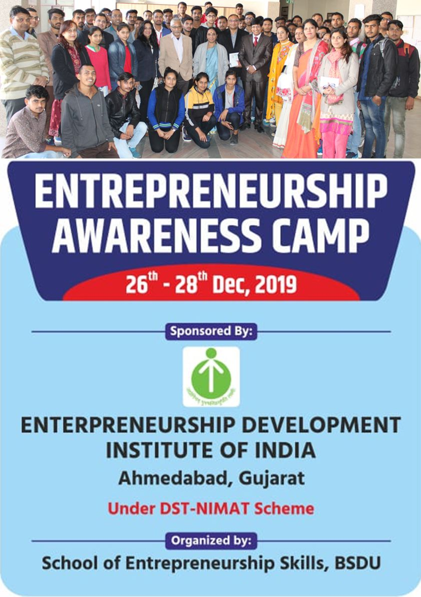 BSDU-School-of-Entrepreneurship-Skill-Awareness-Camp